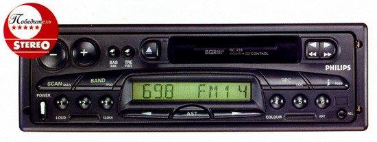 Автомагнитола филипс RC-438/12