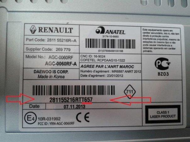 Как ввести код в магнитолу рено дастер
