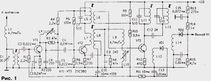 Схема автомагнитолы на