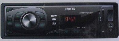 Инструкция по эксплуатации erisson ru-1033