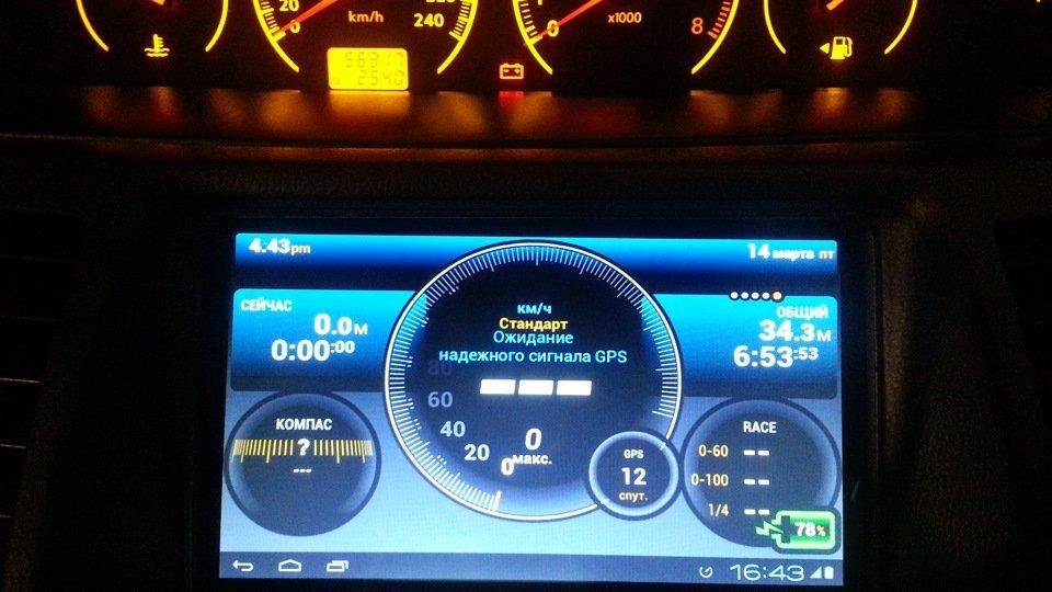 ниссан примера р12 с GPS