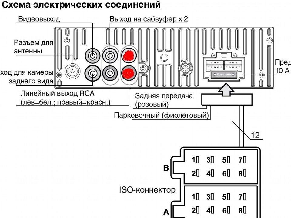 Схема подключения 4 канального усилителя и сабвуфера