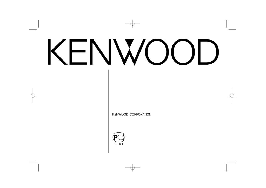 Инструкция Магнитола Kenwood
