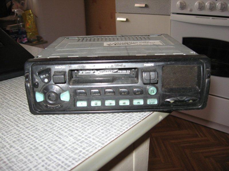 Урал рм-293 са-1 схема
