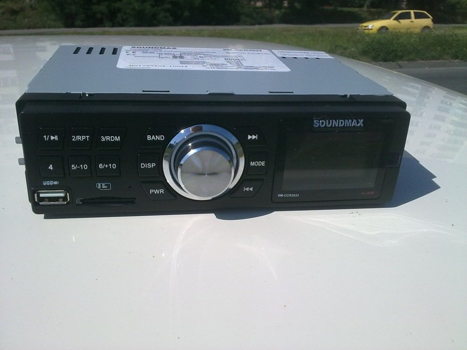 Автомагнитолы soundmax