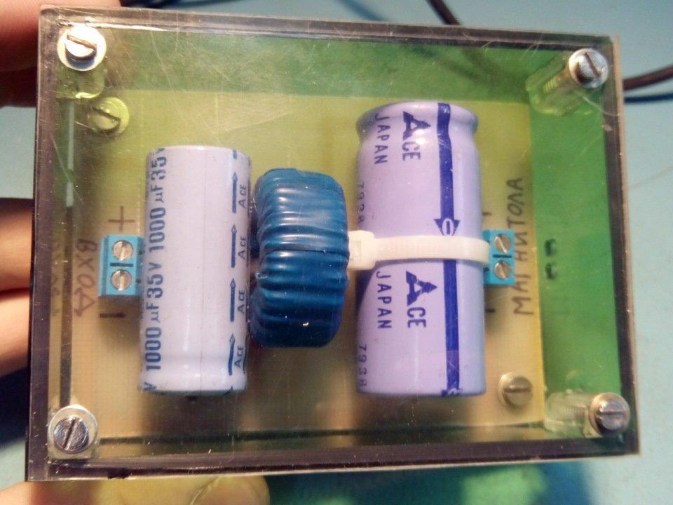 Фильтр для автомагнитол