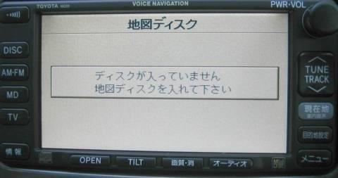 Прошивка японских автомагнитол