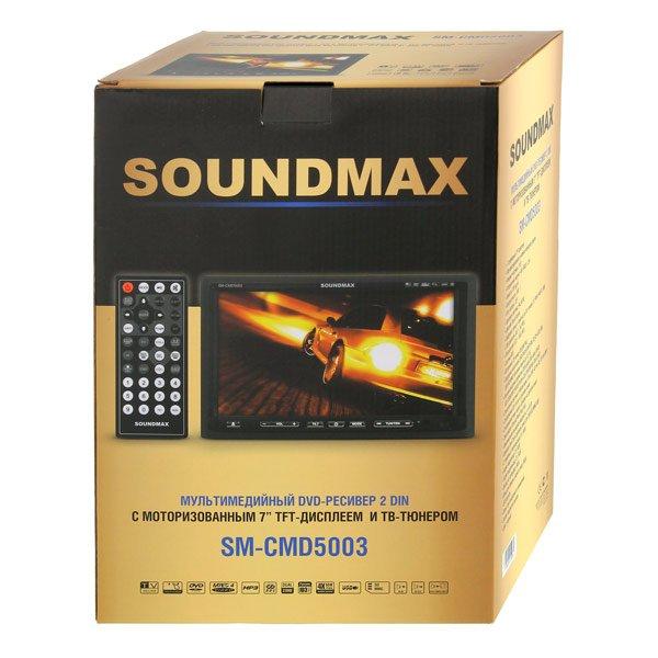 Soundmax автомагнитола
