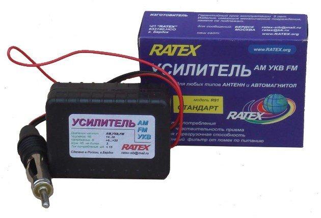 Усилитель антенный для автомагнитолы