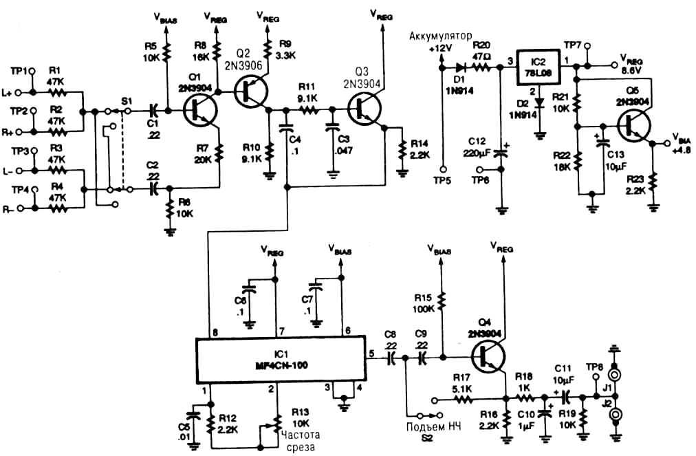 Схема активного фильтра для сабвуфера фото 303