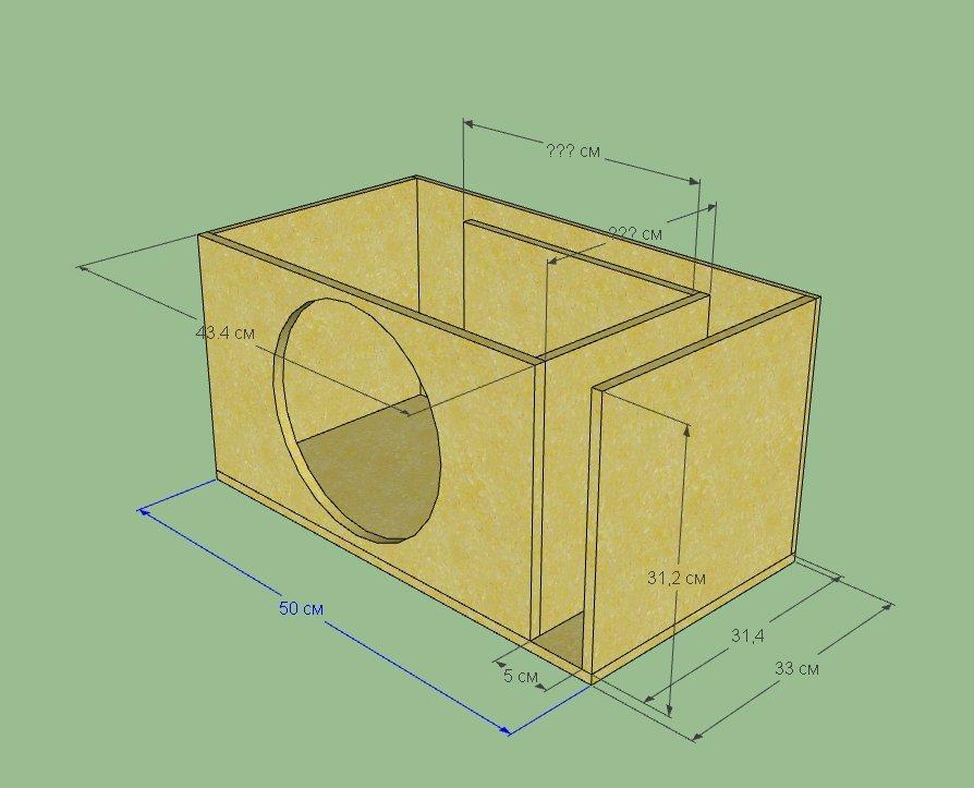 Как сделать короб для сабвуфера