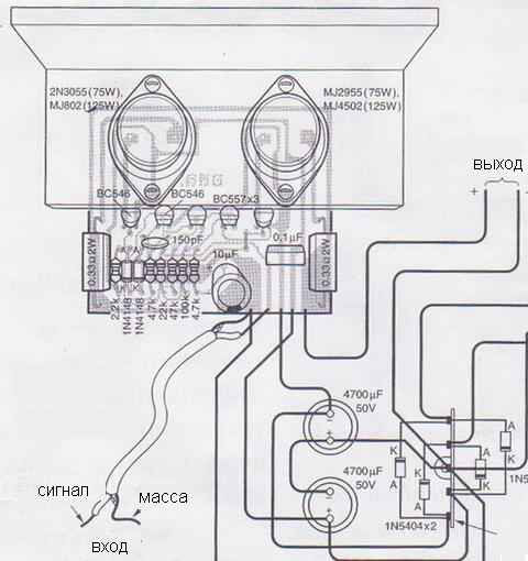 Подключение усилителя и сабвуфера через конденсатор
