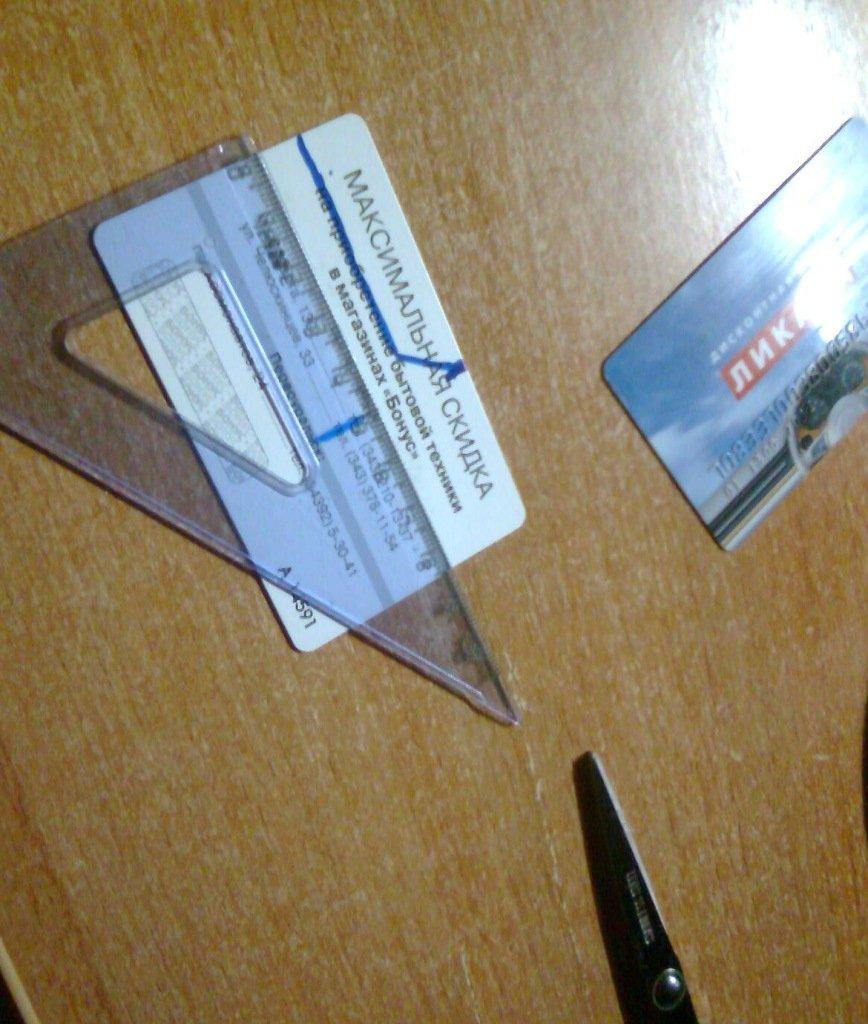 Ключи для автомагнитолы из пластиковой карты