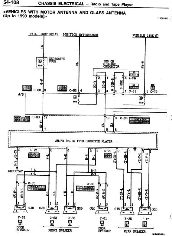 Схема подключения автомагнитол