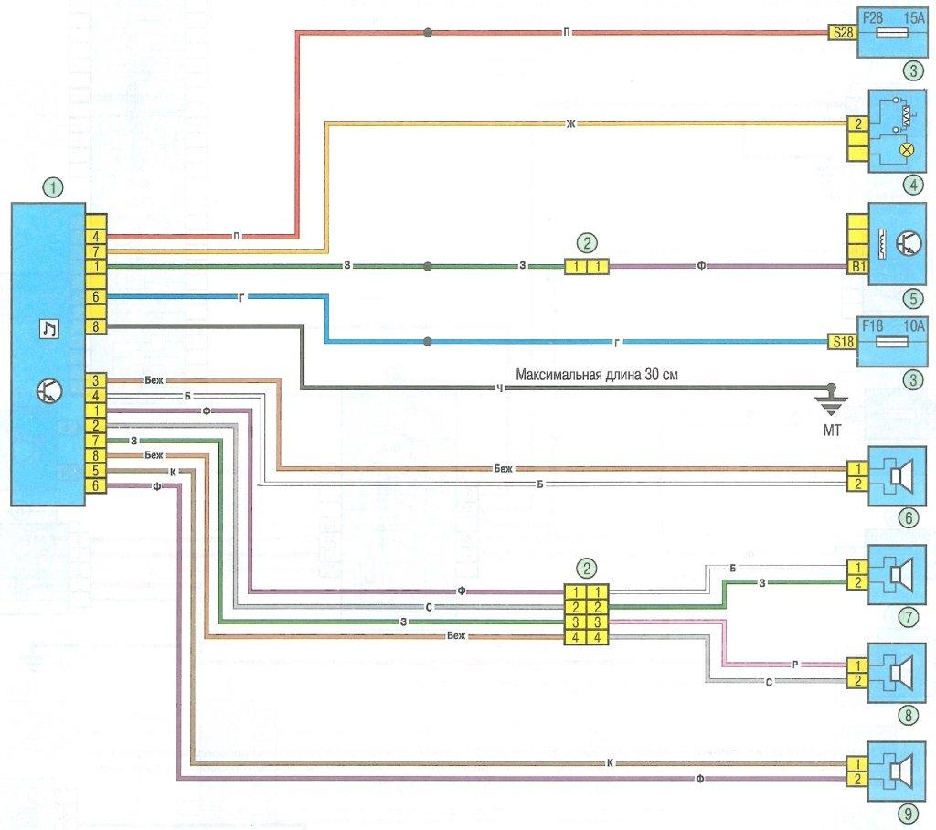 как подключить магнитолу hyundai h-cdm8011