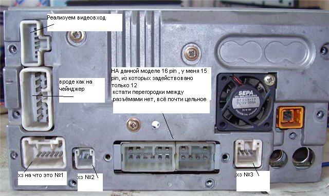 распиновка штатного разъема магнитолы toyota rav4 86120