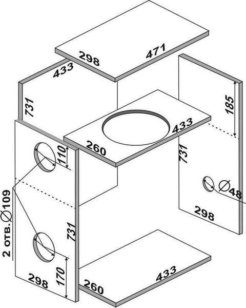 Стандартный ящик для буфера