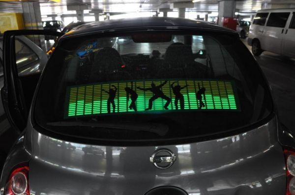 Для авто эквалайзер