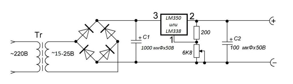 Схема блока питания для автомагнитолы