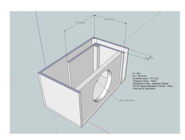 Схема короба для сабвуфера