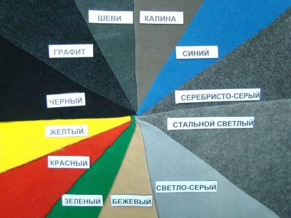 Ткань карпет: разнообразие цветовых фактур