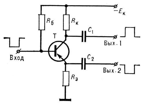 Фазоинвертор схема