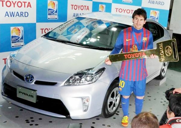 Toyota Prius Лионеля Месси