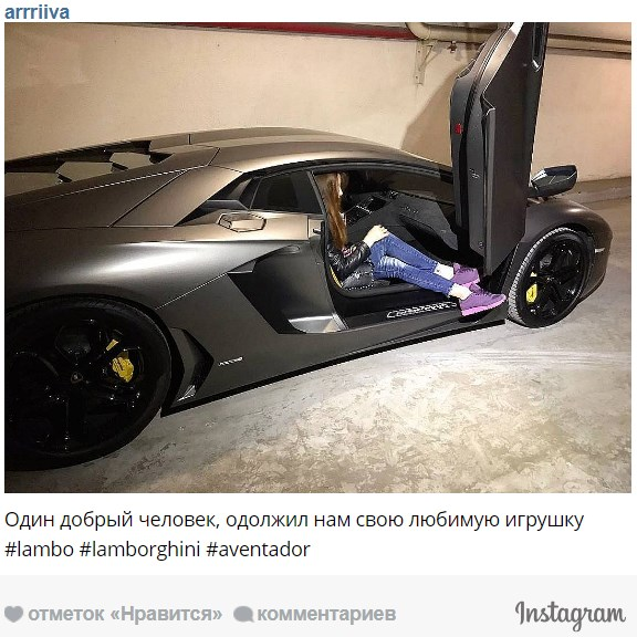Жена Павла Мамаева в машине Федора Смолова