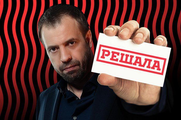 """Какая машина у Влада Чижова из шоу """"Решала"""""""