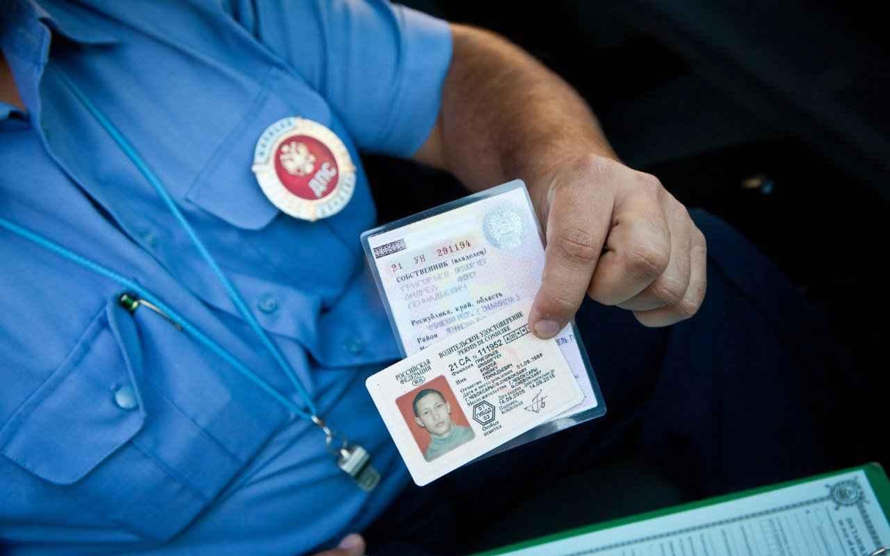 Водительские права и загранпаспорт теперь дорогое удовольствие