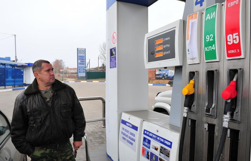 В России творится небывалое: снизились цены на топливо!