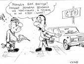 Государство пытается отрегулировать цены на бензин