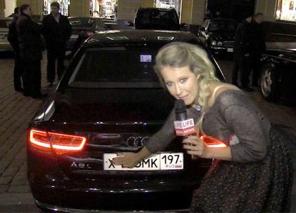 Машина Ксении Собчак