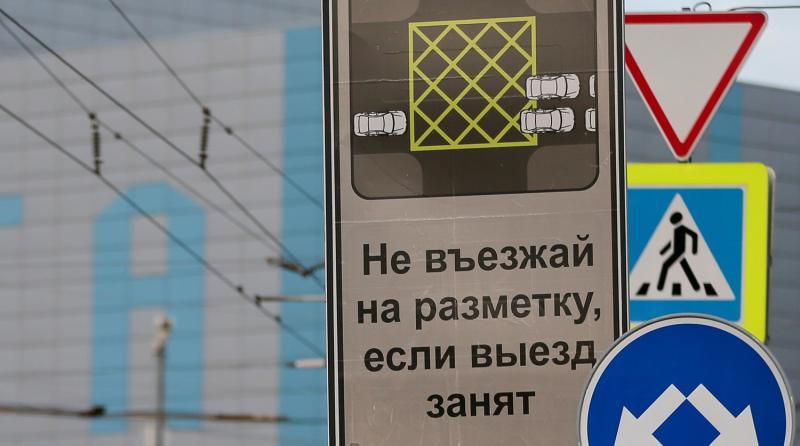Минтранс РФ добавит новые дорожные знаки