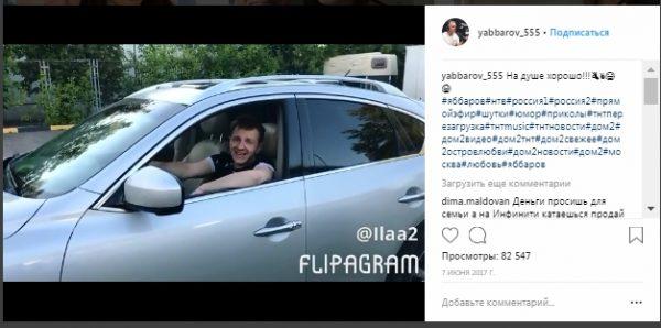 Илья Яббаров в машине