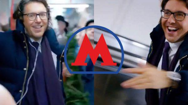 Андрей Малахов в метро