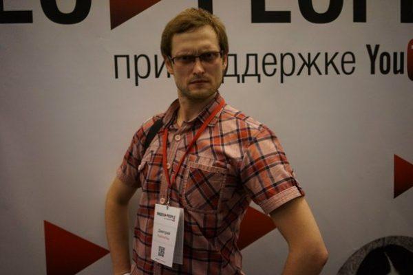 Куплинов