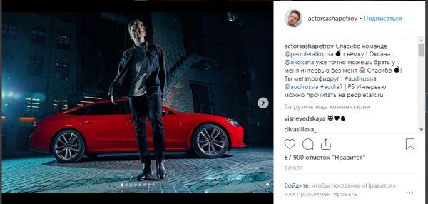 Фотография из Instagram актера