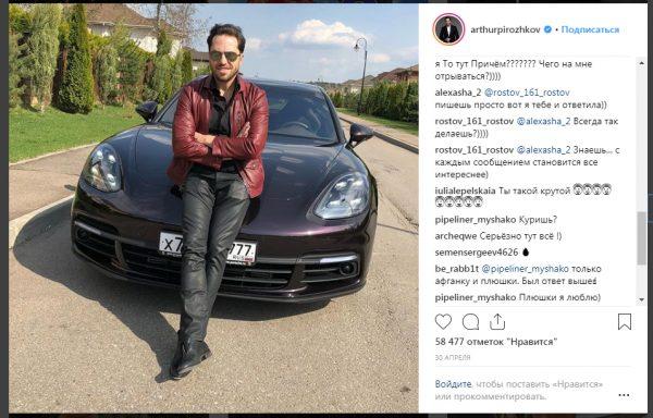 Ревва и Porsche Panamera