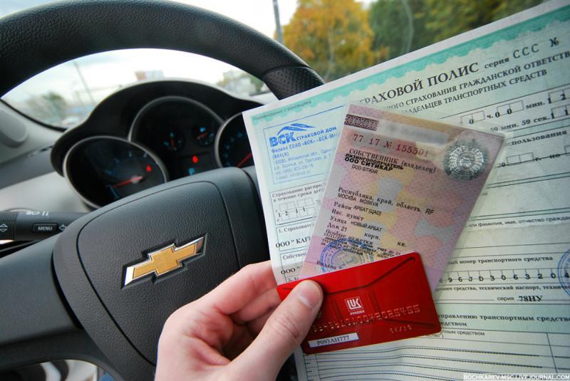 С 6 октября автомобили в России будут регистрировать по-новому