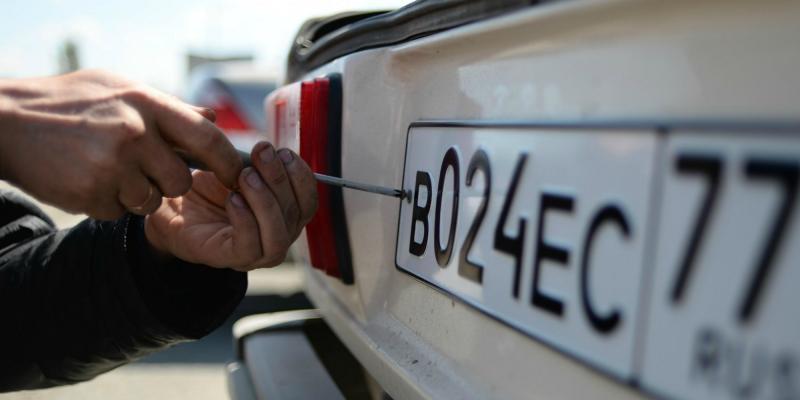 Сотрудникам ГИБДД окончательно запрещено снимать с машин номера