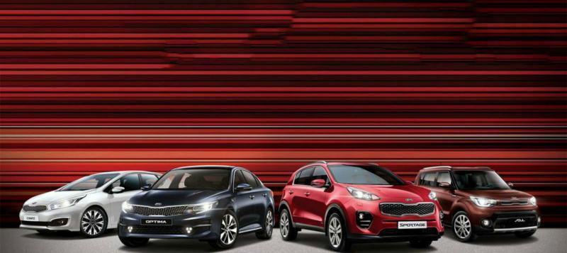С начала октября в России стартовали продажи лимитированных версий шести моделей KIA