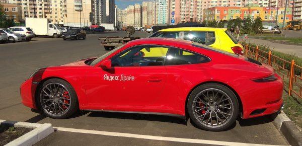 Porsche 911 Carrera 4S яндекс драйв