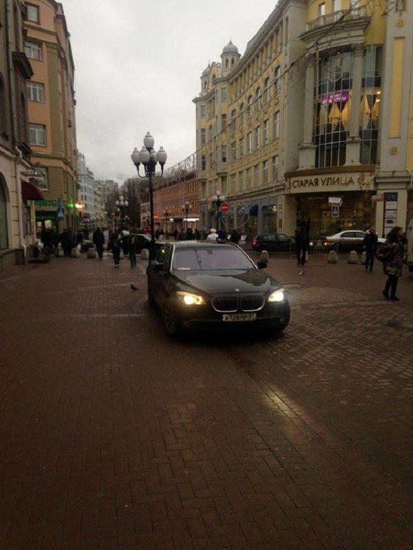Машина Зюганова