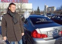 Машина Навального