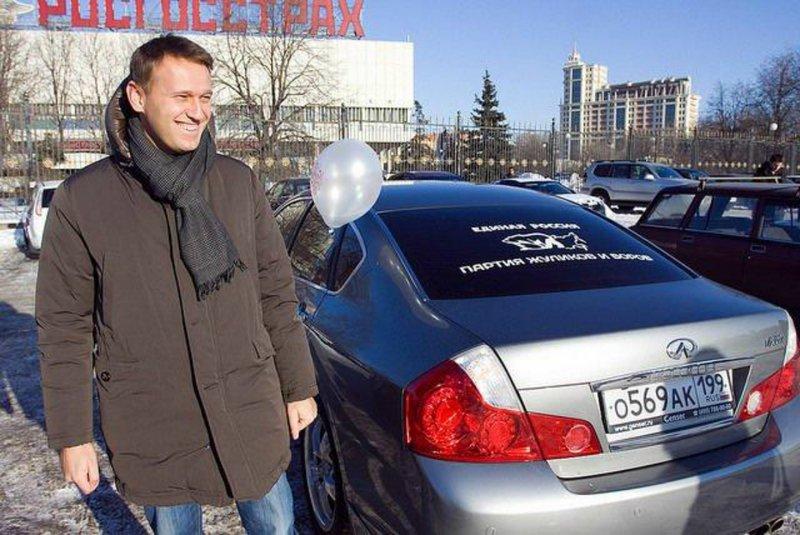 Машины Навального: какие авто были и есть во владении политика