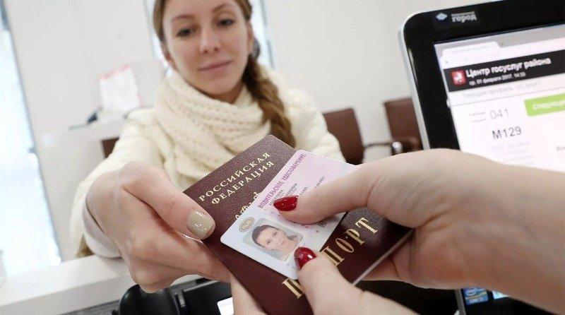 Как заменить водительские права прямо сейчас и получить новые на 10 лет