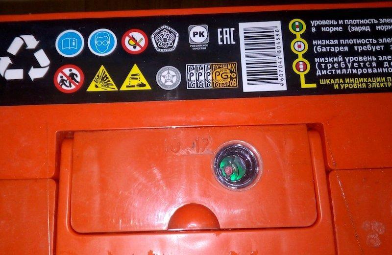 Как определить состояние аккумулятора автомобиля без специальных приборов