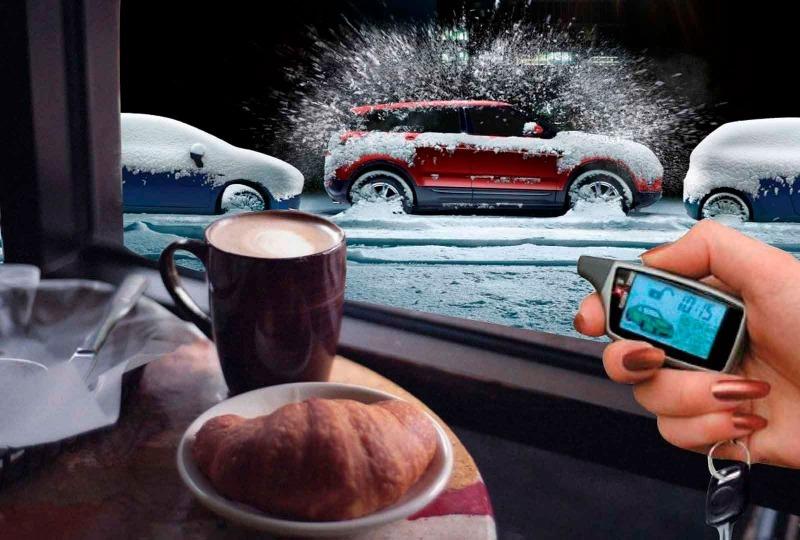 7 функций автомобиля, которые могут быть опасными