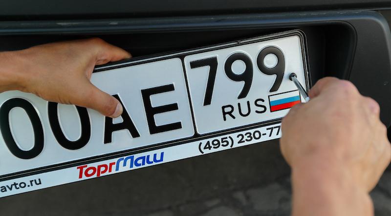 Что будет, если самостоятельно подкрасить стершиеся знаки на номере автомобиля